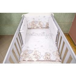 Baby Star πάντα για κρεβάτι Karl