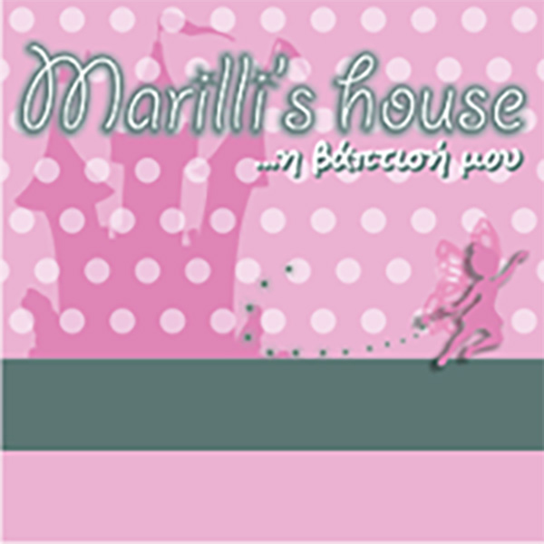Marilis House