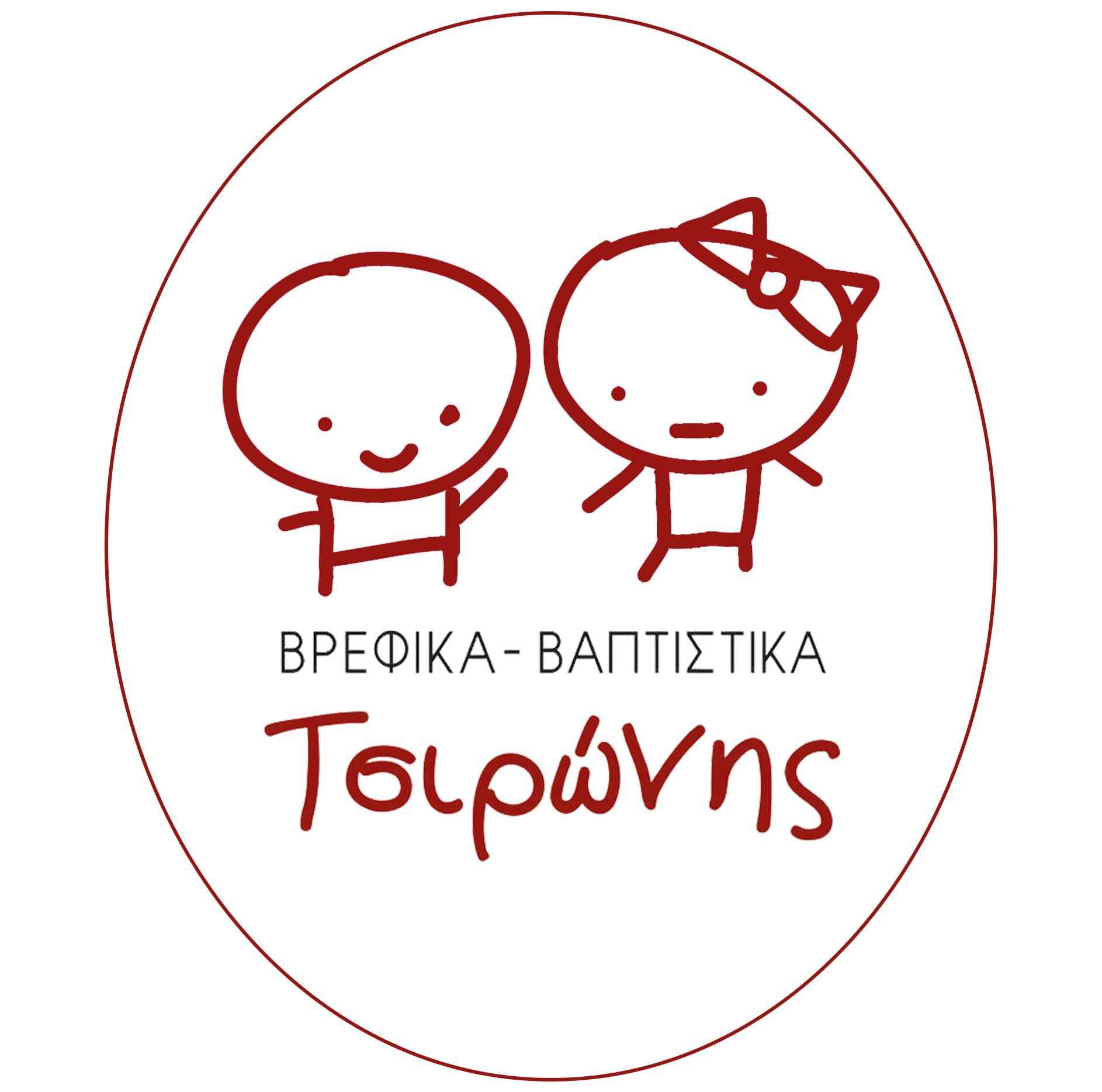 Tsironis Logo Oval | maternity - Τσιρώνης Βρεφικά