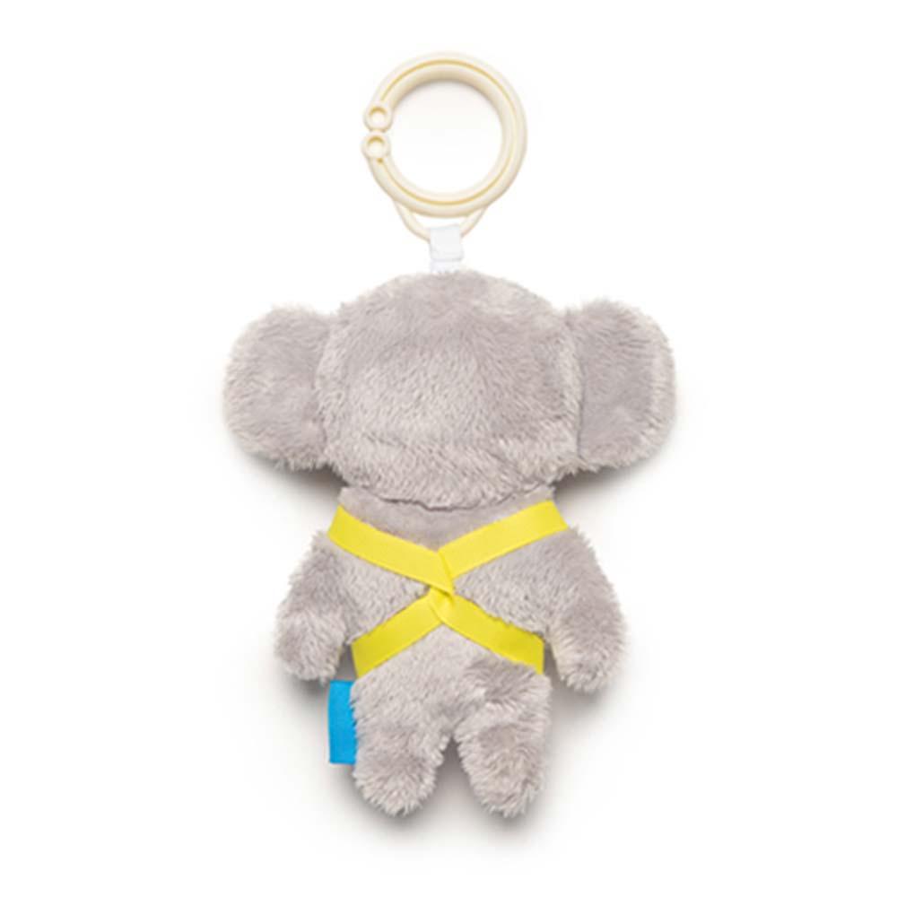 Μαλακό Παιχνίδι Με Μασητικό Kimmy The Koala