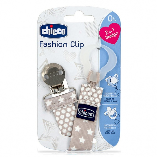 Chicco Soother Clip for 0m+ C70-09341-30