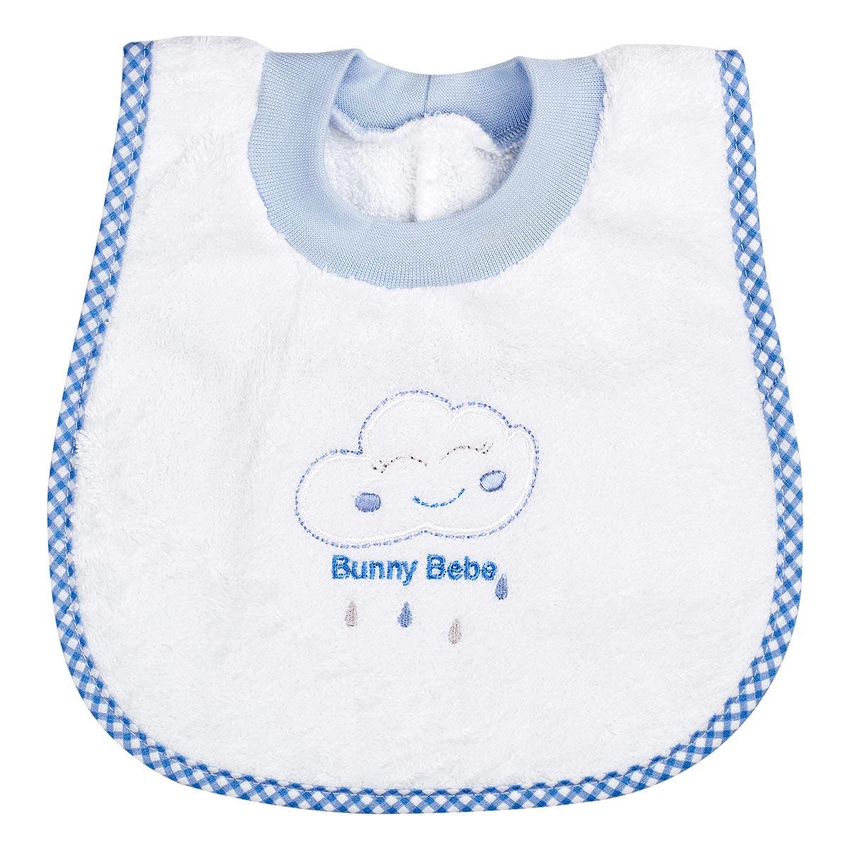 "Bunny bebe σαλιάρα πετσετέ ""ποδίτσα"" σύννεφο μπλε"