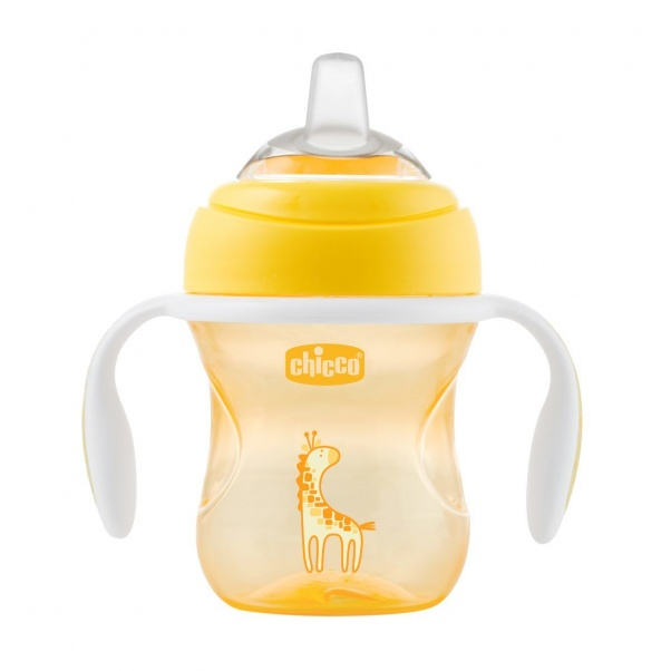 Chicco Training Cup Yellow 4M+ 200ml
