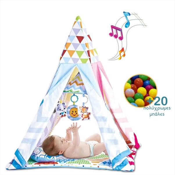 Bebe Stars Play tent Gym 302-100