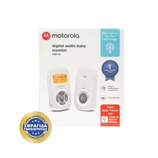 Motorola Digital Audio Baby Monitor MBP-24 Ενδοεπικοινωνία μωρού